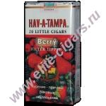 Арт.0028/017 Сигариллы Hav-a-Tampa Berry little cigars filter tipped
